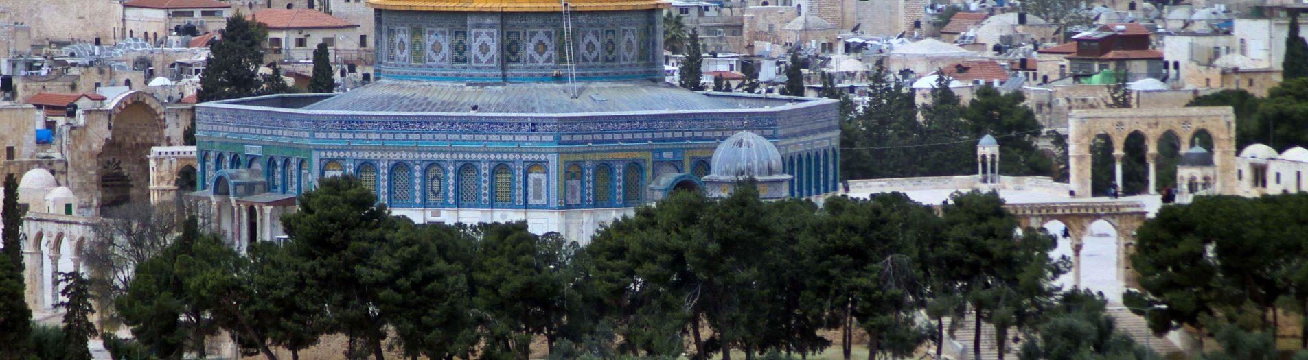 Palestine فلسطين