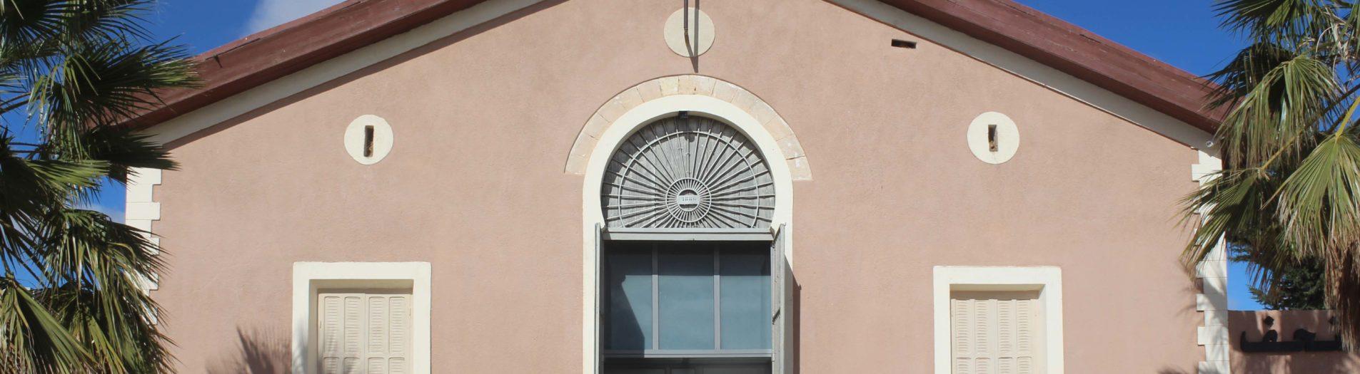 Le musée d'Haidra