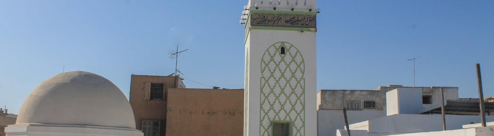 جامع سيدي عبد المولى