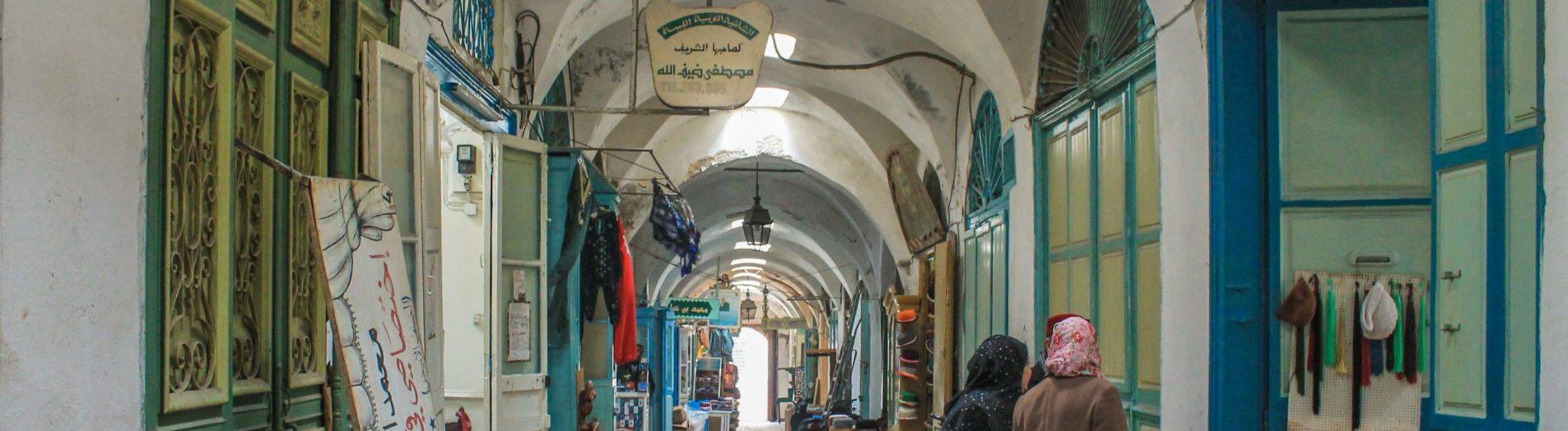 Le souk des Chéchias de Tunis