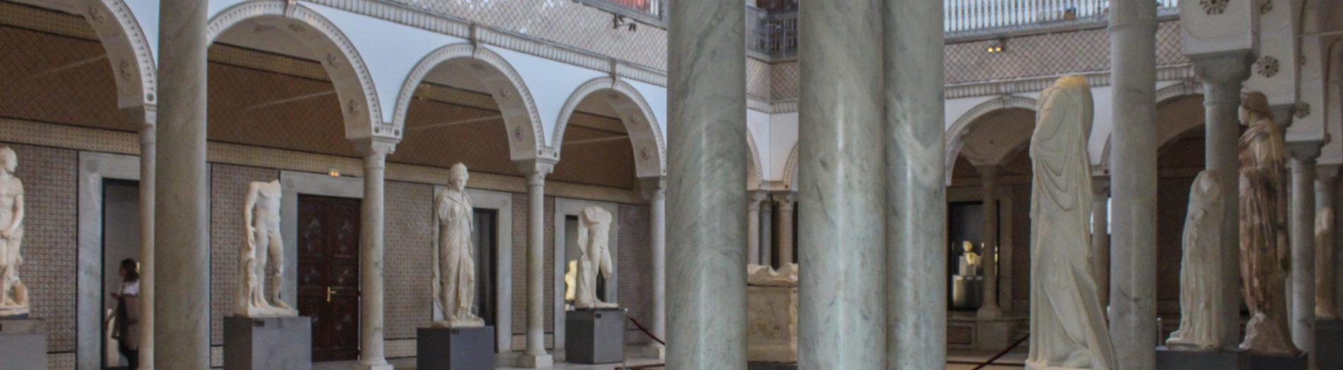 Le palais du Bardo